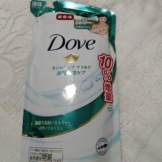 ユニリーバ(Unilever)のタヴ ボディウォッシュ 詰め替え(ボディソープ/石鹸)