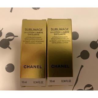 シャネル(CHANEL)のCHANEL サブリマージュ ローション ルミエール10ml(化粧水/ローション)