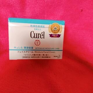 キュレル(Curel)の新品未使用キュレル潤浸保湿クリーム40g(フェイスクリーム)