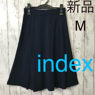 インデックス(INDEX)の1156⭐️ワールド index⭐️フレアスカート⭐️サイズM⭐️新品(ひざ丈スカート)