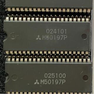 Mitsubishi M50197P  1chip delay IC 2個(エフェクター)