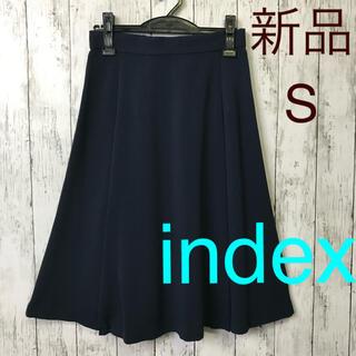 インデックス(INDEX)の1235⭐️ワールド⭐️index⭐️フレアスカート⭐️サイズS⭐️新品(ひざ丈スカート)