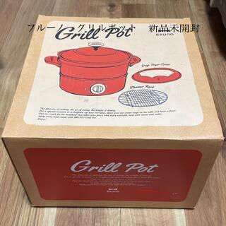 I.D.E.A international - ブルーノ グリルポット BRUNO Grill Pot