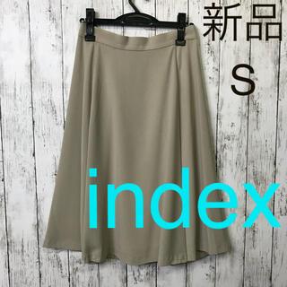 インデックス(INDEX)の1233⭐️ワールド index⭐️フレアスカート⭐️サイズS⭐️新品(ひざ丈スカート)