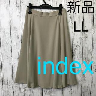 インデックス(INDEX)の1234⭐️ワールド index⭐️フレアスカート⭐️サイズLL⭐️新品(ひざ丈スカート)