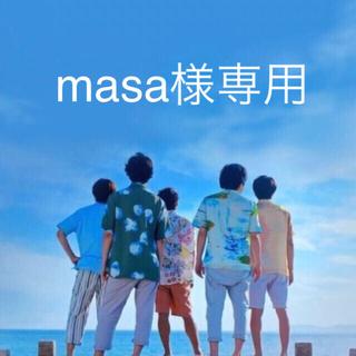 masa様専用(アイドルグッズ)