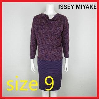 イッセイミヤケ(ISSEY MIYAKE)の美品 初期 80's 筆タグ イッセイミヤケ ISSEY MIYAKEワンピース(ロングワンピース/マキシワンピース)