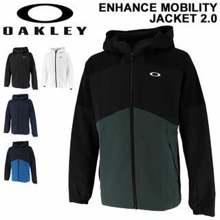 オークリー(Oakley)のOAKLEY トレーニングジャケット サイズM(ウェア)