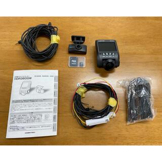 ドライブレコーダー コムテック  HDR360GW