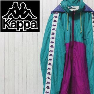 カッパ(Kappa)のkappa カッパ ナイロンジャケット フルジップ パーカー ビビッドカラー(ナイロンジャケット)
