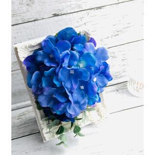 紫陽花とドライフラワーのインテリア アレンジメント アーティフィシャル梅雨ギフト(ドライフラワー)