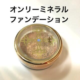 YA-MAN - ☆新品未開封オンリーミネラルファンデ8番2.5g☆