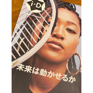 ナイキ(NIKE)のi-D magazine 大坂なおみ ナイキコラボ 1800名限定(スポーツ選手)