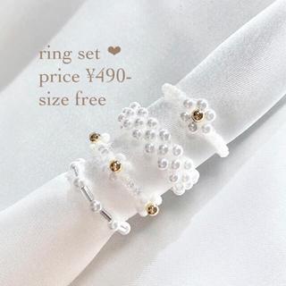 韓国 トレンド【 ring set 】リング4点セット♡ ビーズ ハンドメイド(リング)