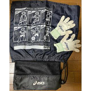 アシックス(asics)のasics スイムジャック 競泳水着・着脱用手袋 メッシュナップサック(マリン/スイミング)