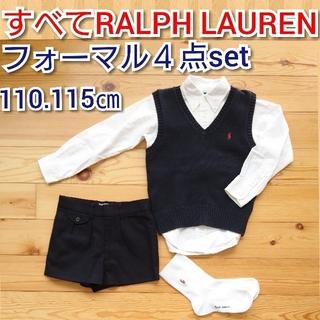 Ralph Lauren - 全てラルフローレン★フォーマル4点セット110.115㎝★カッターシャツ