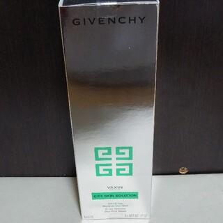 ジバンシィ(GIVENCHY)のGIVENCHY フェイスマスク VAX シティ ソリューションデュオマスク (パック/フェイスマスク)