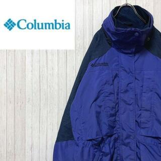 Columbia - コロンビア マウンテンパーカー ナイロンジャケット インナー付 古着女子 M