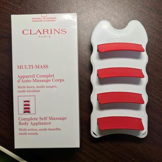 クラランス(CLARINS)の【CLARINS】マルチマス(ボディマッサージグッズ)