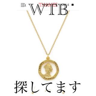 シュプリーム(Supreme)のTHAMES twenty twenty pendant(ネックレス)