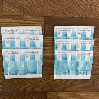 ディープログラム(d program)のdプログラム 乳液 化粧水 (その他)