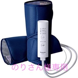 パナソニック(Panasonic)の531-1)パナソニック エアーマッサージャー EW-NA34 新品、未使用!(マッサージ機)