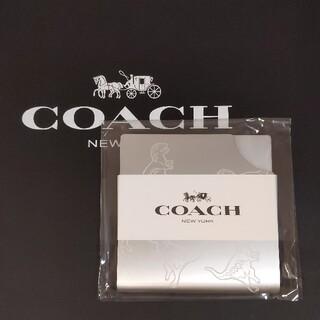 コーチ(COACH)のそらうみ様専用 マスクケース アルミニウム製(その他)