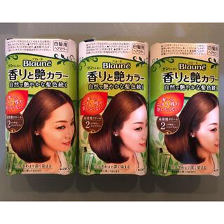 花王 - ブローネ 香りと艶カラー 2  白毛用ヘアカラー 3個セット