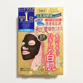 コーセーコスメポート(KOSE COSMEPORT)のコーセー クリアターン 黒マスク 5枚入り(パック/フェイスマスク)