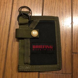 BRIEFING × 2ndの コラボキーホルダー