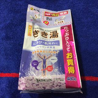 きき湯リセットFA-a 詰替用(入浴剤/バスソルト)