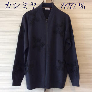 Drawer - 【新品】BRUNELLO CUCINELLI  ★ カシミヤ100%・☆装飾 ★
