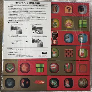 ニンテンドウ(任天堂)のマリオ 25th anniversary 記念オリジナルバッジ(バッジ/ピンバッジ)