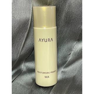アユーラ(AYURA)のアユーラ AYURA モイスチャライジングプライマー インナードライ WA (化粧水/ローション)