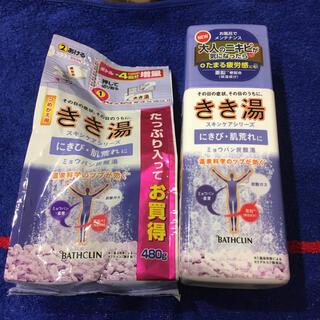 きき湯リセットFA-a 詰替 セット(入浴剤/バスソルト)