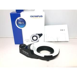 OLYMPUS - 新品級 オリンパス フラッシュディフューザー FD-1