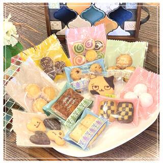 ③✴︎手作りクッキー11点詰め合わせセット✴︎(菓子/デザート)