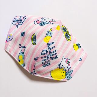 31-4 ピンクストライプ クール 子供立体インナーマスク(外出用品)