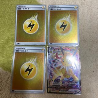 ポケモン(ポケモン)のイーブイヒーローズ サンダースvmax(カード)