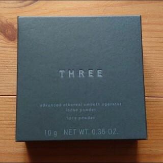 THREE - THREE ルースパウダー 02 スリー
