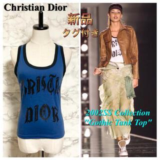 クリスチャンディオール(Christian Dior)の【新品タグ付き】【02SS 名作】Christian Dior ロゴタンクトップ(タンクトップ)
