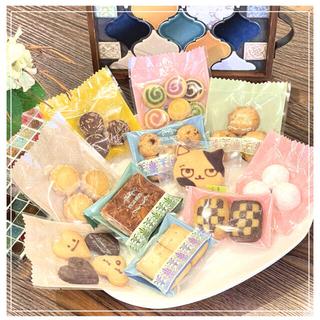 ④✴︎手作りクッキー11点詰め合わせセット✴︎(菓子/デザート)