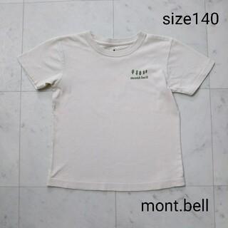 モンベル(mont bell)のモンベル  ☆  半袖  Tシャツ  140(Tシャツ/カットソー)