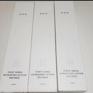 アールエムケー(RMK)のRMK ファーストセンス ハイドレーティングローション リファインド 150ml(化粧水/ローション)