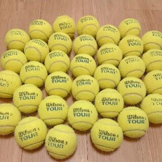 ウィルソン(wilson)の硬式テニスボール 中古 34個(ボール)
