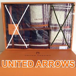 UNITED ARROWS - ユナイテッドアローズ ゲストタオル2枚のみ 未使用シール付 箱から出しての発送!
