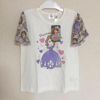 ディズニー(Disney)の即購入OK!新品タグ付き ディズニープリンセス キッズ Tシャツ 130cm(Tシャツ/カットソー)