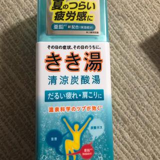 きき湯 清涼炭酸湯(入浴剤/バスソルト)