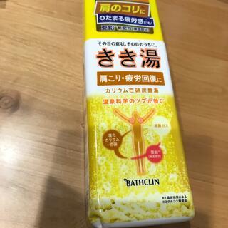 きき湯 黄色(入浴剤/バスソルト)