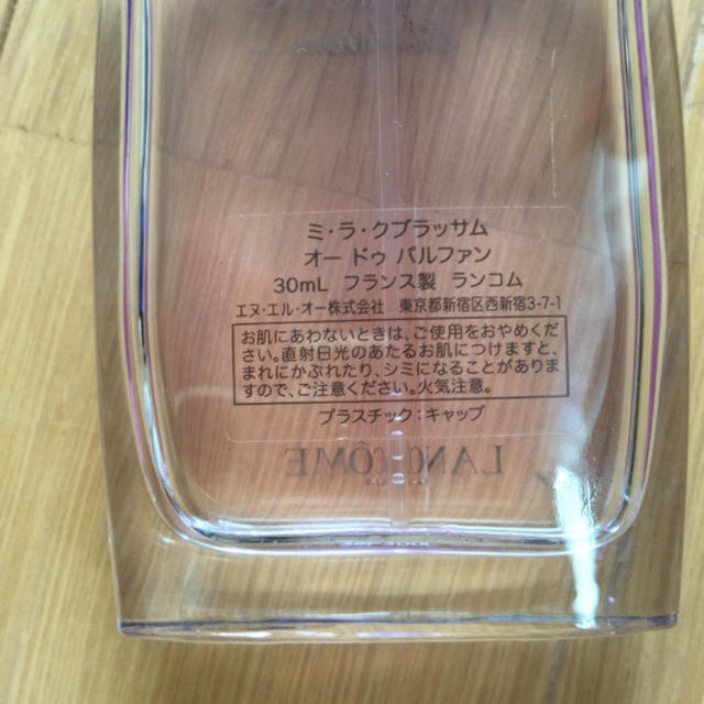 LANCOME(ランコム)の LANCOME    ランコム 香水  ミラクブラッサム EDPSP 30ml コスメ/美容の香水(香水(女性用))の商品写真